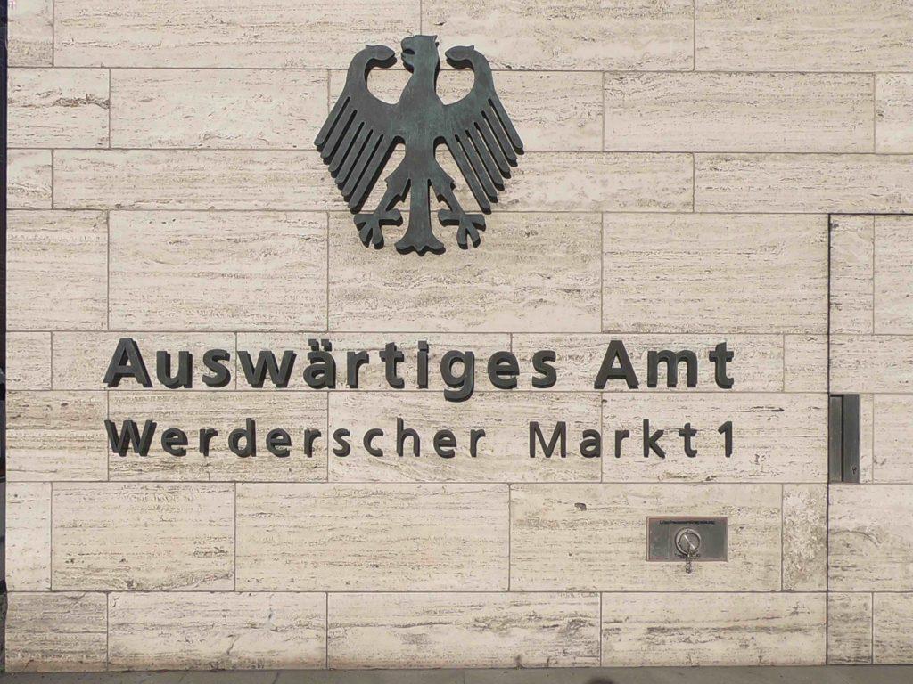ACLS Archive - Skillqube GmbH